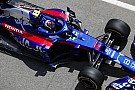 Formule 1 Toro Rosso veut un pilote japonais avec Honda