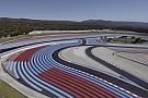 Формула 1 Какая погода ожидается на Гран При Франции