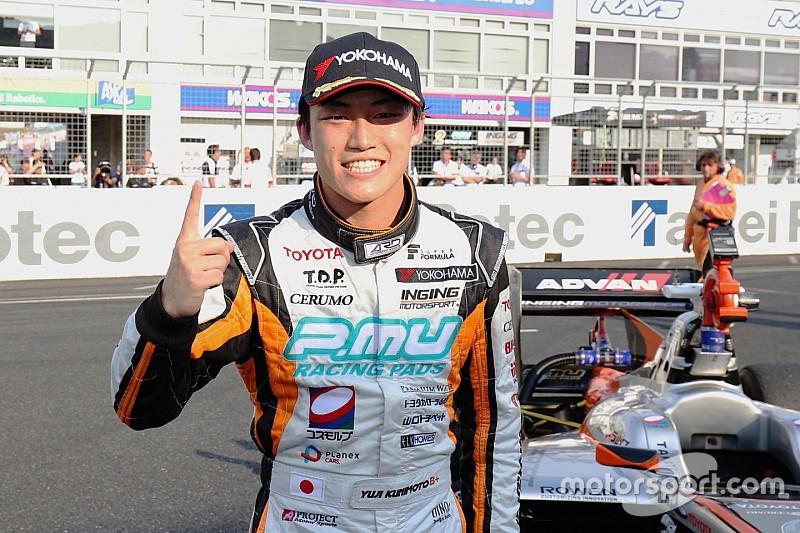 Super Formula champion Kunimoto in Toyota Le Mans frame