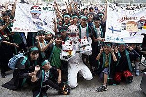 A csodálatos és utánozhatatlan japán rajongók Szuzukából: galéria