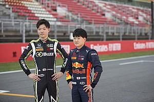 【動画】F3カタルニアラウンド レース2ハイライト