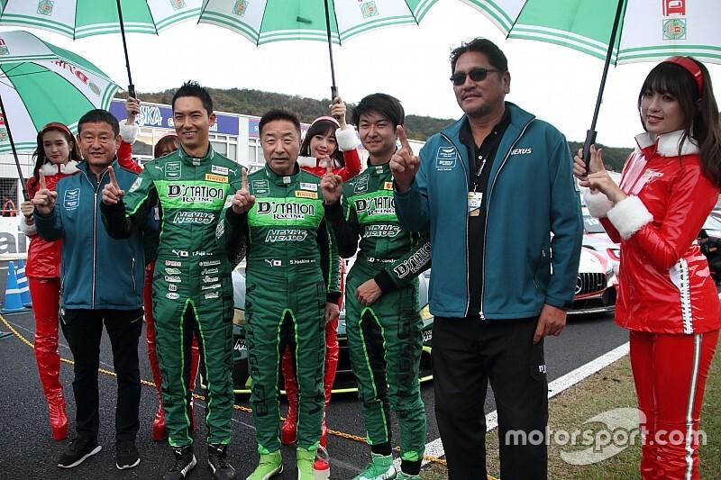 藤井誠暢、D'station Racingでの初勝利に感慨「この1勝はすごく嬉しい」