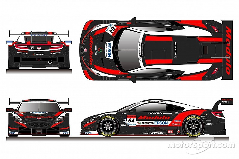 Livery for Karthikeyan's Super GT car unveiled