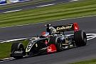 Формула V8 3.5 Фиттипальди выиграл первую гонку сезона V8 3.5, Оруджев второй