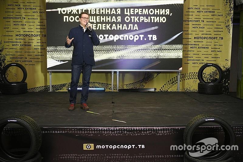 ВМоскве прошла презентация телеканала Motorsport.tv