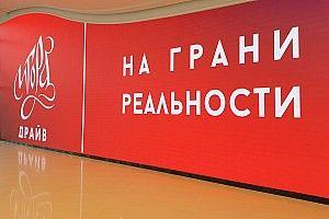 Гран При России в 2023 году переедет на трассу под Петербургом