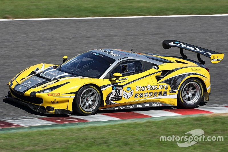 Suzuka 10 Hours: Pro-Am Ferrari takes pole in truncated session