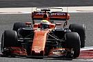 Formula 1'i tanıyalım: Testler