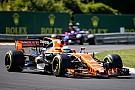 Formel 1 F1 2017: Honda bekommt Hilfe von einem Motorenspezialisten