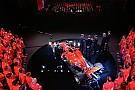 Презентация Ferrari: видео