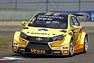 Lada officially confirms WTCC withdrawal