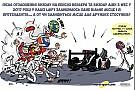 Гумор Cirebox - Porsche, тачка і безліч претендентів