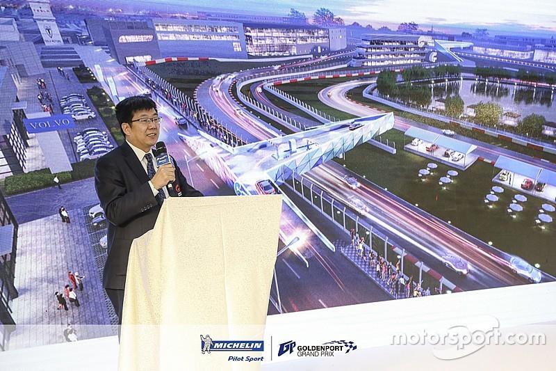 GPGP金港大奖赛亮相,开启草根赛事2017年序幕