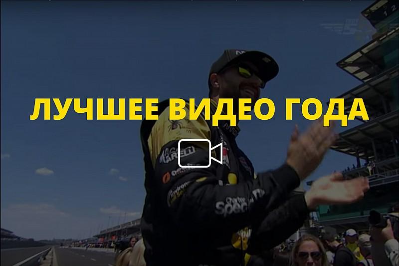 Видео года №57: парализованный босс SPM за рулем Corvette Stingray
