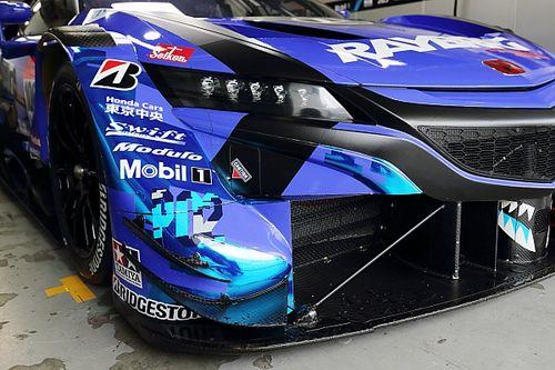 ホンダNSX-GT、新フリックボックス導入も佐伯LPL「厳しいスタートになると思う」