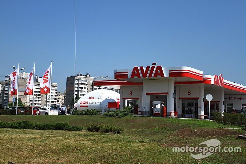 В Україну прийшов європейський паливний бренд AVIA