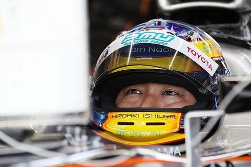 石浦宏明「予選でのスピンが反省点。次のレースでは今回の分も取り戻せるように」