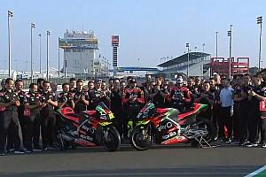 Aprilia revela moto para temporada 2020 da MotoGP