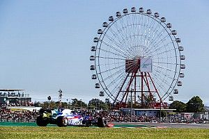 F1日本GP観戦チケット、一般販売開始が9月5日に延期