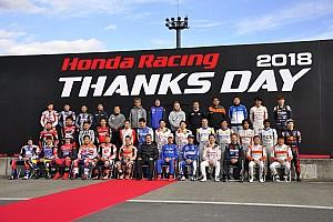 Honda Racing THANKS DAY 2018開幕。極寒のもてぎに多くのファン集まる