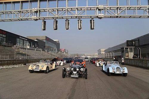 英国赛车系列活动在华启动