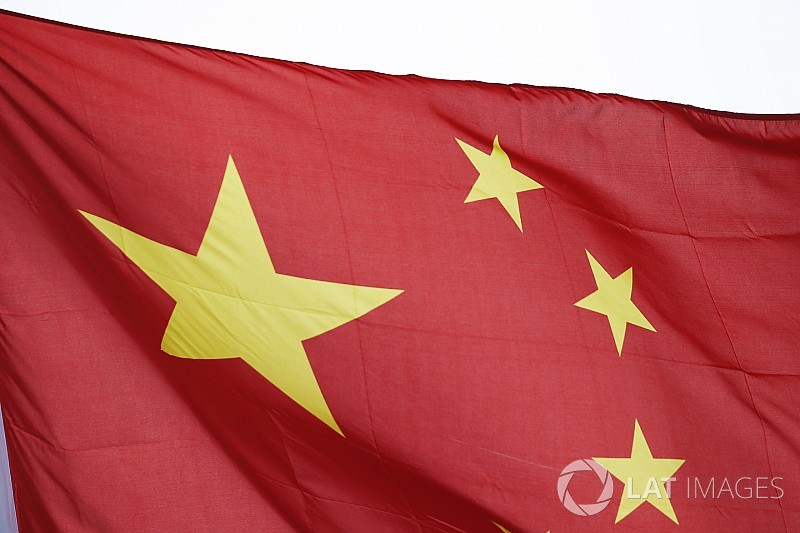 Гран При Китая-2018: расписание, факты и статистика