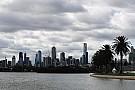 Гран Прі Австралії ризикує стати дощовим