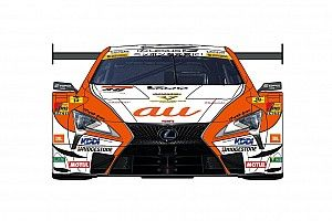 【スーパーGT】36号車au TOM'S LC500のカラーリング発表