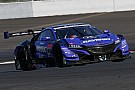 Super GT Button: Honda must work out cause of Fuji struggles