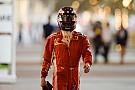 Pronostiquez les résultats du GP de Bahreïn et gagnez une photo signée par Kimi Räikkönen