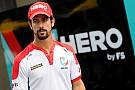 Stock Car Brasil Di Grassi não disputa etapa da Stock Car no domingo