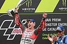 MotoGP Tweede zege op rij voor ontketende Lorenzo in Grand Prix van Catalonië