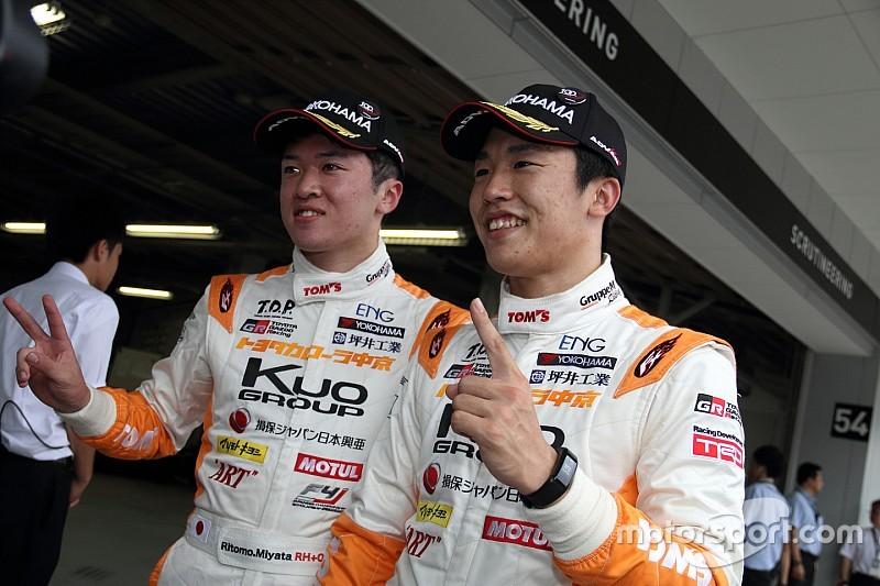 2018年TDP育成ドライバーに山下健太、坪井翔、宮田莉朋の3名が選出
