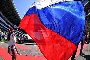 Трех российских пилотов и одну команду лишили флага и гимна. Поддержим их!