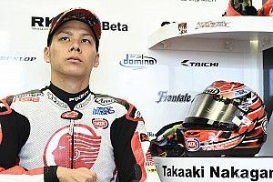 Moto2もてぎ:アレックス・マルケスがFP1のトップ。中上貴晶は13番手