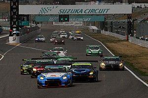 スーパー耐久は2019年も3月の鈴鹿で開幕。チケット発売は2月10日から
