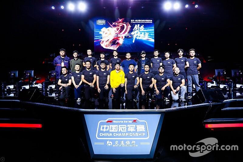 F1电竞中国冠军赛:华北区分站赛落幕,冠军尹正领衔20强选手晋级全国总决