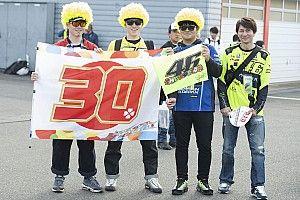 MotoGP отменила Гран При Японии