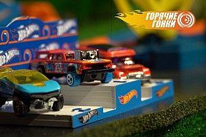 Битва игрушечных машинок Hot Wheels с озвучкой Беднарука: смотрите прямо сейчас на «Моторспорт.ТВ»
