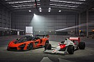 Automotive VIDEO: el McLaren Senna y el McLaren F1 MP4/5