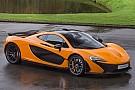 Automotive Rare McLaren P1 experimental prototype up for grabs