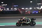 Qatar MotoGP: Zarco beats lap record to grab pole