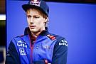 WEC Ex-Formel-1-Fahrer in der WEC: Rehabilitation oder Gnadenbrot?