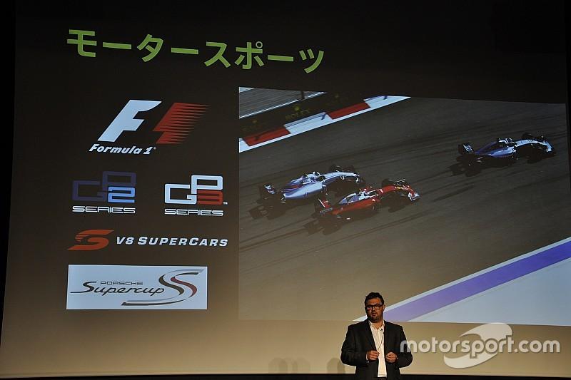 F1のライブ&オンデマンド配信がDAZNで開始