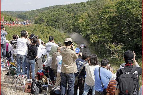 Skargi w Japonii