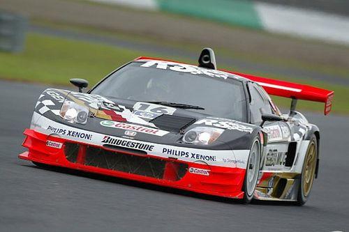 19年間の未勝利記録に終止符を……スーパーGT第3戦鈴鹿で16号車Red Bull MUGEN NSX-GTに勝機あり?
