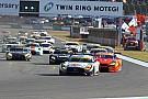 ツインリンクもてぎ、主要レースのチケット前売り情報を公開