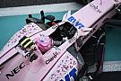 В Force India зарегистрировали новое название – без слова India