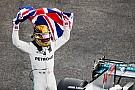 Formule 1 Lowe : Hamilton est