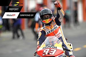 """Motorsport Report MotoGP: è Marquez la """"benzina"""" della Honda"""